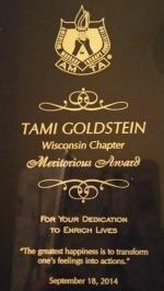amta-wisconsin-award-2014